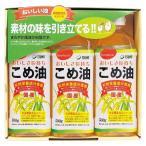 築野食品 国産こめ油ギフトセット TFKA-15