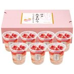博多あまおう たっぷり苺のアイス (産地直送、送料無料、代引不可)