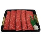 松阪牛 松阪牛 すき焼きもも肉 350g (産地直送、送料無料)