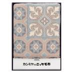 【ポイント15倍】ニッケ商事 カシミヤ入りウール毛布(毛羽部分) ブルー VT-V91502