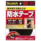 3M スコッチ すき間ふさぎ防水ソフトテープ 5mm×10mm×2m 黒 EN-76