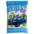 5380円(税込)以上で送料無料!