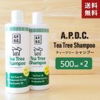 APDC ティーツリーシャンプー 犬用 500ml×2 2本セット A.P.D.C. たかくら新産業 犬用シャンプー☆★