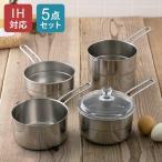 貝印 石黒智子のシンプルな台所道具 重ね鍋5点セット DY-0031