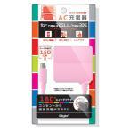 ナカバヤシ Digio2 ニンテンドーnew3DSLL/new3DS用 AC充電器 3DSAC01 ピンク JYU-3DSAC01P