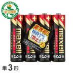 マクセル maxell 単3形 アルカリ乾電池「ボルテージ」 4本パック LR6(T)4P D