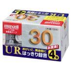 マクセル maxell 30分 カセットテープ 「UR」 4巻 UR-30L 4P