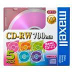 マクセル maxell データ用4倍速対応 CD-RW 5枚 700MB カラーミックス CDRW80MIX.1P5S