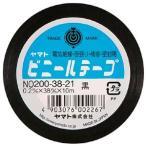 ヤマト ビニールテープ 38mm 黒 NO200-38-21
