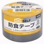 ニトムズ 防食テープ NO.51 灰 50mm×10M J3360