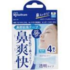 アイリスオーヤマ 鼻腔拡張テープ 透明 4枚入り BKT-4T 透明