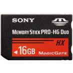 SONY ソニー メモリースティック PRO-HG デュオ MS-HX16B