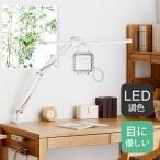 【600円クーポン】コイズミファニテック エコレディ LEDモードパイロットスリムアームライト ホワイト ECL-357