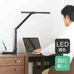 コイズミ LEDモードコントロールアームライト ブラック ECL-612 【エコレディ 調色 デスク...