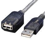 エレコム ELECOM USB延長ケーブル 2.0m USB-EAM2GT