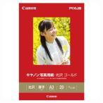 キャノン canon 写真用紙・光沢ゴールド A3 20枚入 GL-101A320