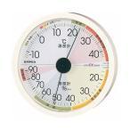 EMPEX エンペックス 高精度UD温・湿度計 EX-2821