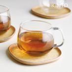 【5%クーポン】KINTO キントー ユニティー+耐熱ガラスカップ S 8290  PUN0801