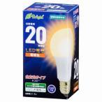 オーム電機 LED電球 一般電球形 E26 20W相当 電球色 全方向タイプ 密閉器具対応 LDA2L-G AG22