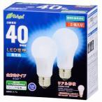 オーム電機 LED電球 一般電球形 E26 40W相当 昼光色 2個入り 全方向タイプ 密閉器具対応 LDA5D-G AG22 2P
