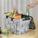 カクセー たためるピクニック保冷バッグ ベーシック