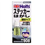 Holts ホルツ ステッカーはがし 液体タイプ ステッカーリムーバーリキッド 20g MH808