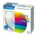 Verbatim バーベイタム データー用CD�RW 700MB 1�4倍速対応 SW80QU10V1