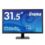 iiyama モニター ディスプレイ X3291HS-B1 ( 31.5インチ / フルHD / AH-IPS / HDMI,D-sub,DVI-D )