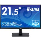 iiyama イイヤマ モニター ディスプレイ XU2292HS-B1 ( 21.5型 / 1920×1080 / ノングレア / 狭額縁フレームレス / DP,HDMI,D-Sub )