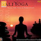 ヒーリング系   BALI YOGA(CD)   バリ 音楽 CD ガムラン バリ島   試聴OK   アジアン 癒し ヒーリング ミュージック サロン BGM メール便対応可