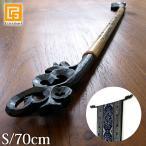 イカットハンガー(S)(70cm)   バリ アジアン 布 棒 おしゃれ バリ雑貨 インテリア ココバリ