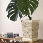 Stick Stone Pot (M) スクエア   石 バリ おしゃれ 植木鉢 ポット プランター バリ雑貨 インテリア ココバリ