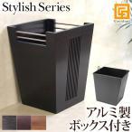 ダストボックス Stylish Series Dustbox   アジアン雑貨 バリ おしゃれ リゾート 木製 ごみ箱 小さい 袋 見えない 洗面所 バリ雑貨 インテリアlxl