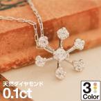 ネックレス レディース ダイヤモンド ネックレス k18 イエローゴールド/ホワイトゴールド/ピンクゴールド 天然ダイヤ 日本製 新生活 母の日 ギフト プレゼント
