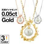k18ネックレス アコヤ真珠 ダイヤモンド ネックレス k18 イエローゴールド/ホワイトゴールド/ピンクゴールド 天然ダイヤ 日本製 おしゃれ ギフト プレゼント