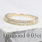 ダイヤモンド 指輪 リング K10 イエローゴールド ミル打ち レディース 人気