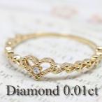 一粒 ダイヤモンド 指輪 リング K10 イエローゴールド ハート ミル打ち レディース 人気
