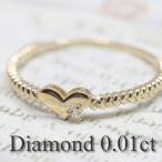 一粒 ダイヤモンド 指輪 リング K10 イエローゴールド ハート レディース 人気