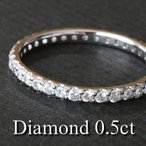 フルエタニティリング ダイヤモンドリング 指輪 K18 ホワイトゴールド リング レディース 人気
