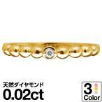 一粒 ダイヤモンド 指輪 リング K10 イエローゴールド レディース 人気
