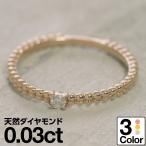 一粒 ダイヤモンド ルビー サファイア 指輪 リング K10 イエローゴールド ピンキーリング レディース 人気
