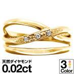 ダイヤモンド 指輪 リング K10 ピンクゴールド レディース 人気