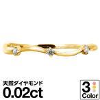 ダイヤモンド 指輪 リング K10 ホワイトゴールド レディース 人気