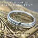 マリッジリング ペアリング 結婚指輪 シルバー