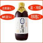 煎酒(いりざけ)・大 煎り酒 だし 豆腐料理 卵かけご飯に #6600001