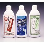 【送料無料】お願いだからほっといて 250 ml 単品 流し台用 お風呂用 トイレ用 1000円ぽっきり