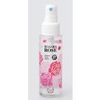 ブルガリア産 ローズペタル(バラの花びら)ジャム 薔薇ジャム 230g  バラジャム ローズジャム