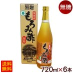ショッピング琉球 琉球産黒麹もろみ酢(無糖)720ml×6本セット(送料無料)