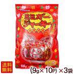 オキハム ミミガージャーキー 大袋 (9g×10P)×3袋  / 沖縄お土産 おつまみ