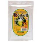 秋うっちん粉100g (秋ウコン ターメリック クルクミン)